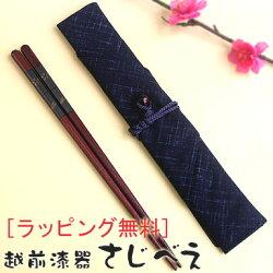 A.布赤&箸セット