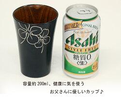 蒔絵ビアカップ【送料無料】【名入れ無料】