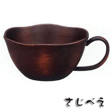 電子レンジ・食器洗浄機対応スープカップ ダ−クブラウン  箱なし
