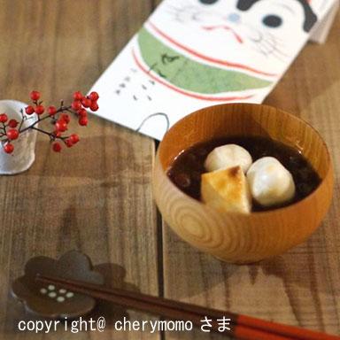 ケヤキ汁椀 plain 1客【国産品】insta