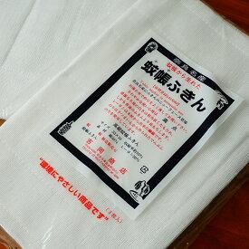 奈良 吉岡商店 蚊帳布巾(かやふきん) 3枚入り【メール便選択可】 zk