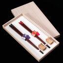 【名入れ無料】兵左衛門 高級夫婦箸 天削桜夫婦 箸置き付き 木箱入り 日本製