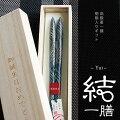 【父の日2021】50代父へお箸をプレゼントしたい!シンプルだけど使いやすいおすすめは?