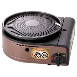 [Iwatani]沒有iwatanikasettogasukonro露天焚燒烤肉煙的烤肉烤爐以及決定的CB-SLG-1