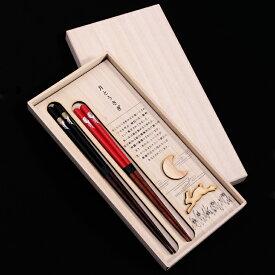 クーポン配布中!兵左衛門 高級夫婦箸 幸せの白うさぎ(月とうさぎ) 箸置き付き 木箱入り 日本製 結婚祝いやご両親へのプレゼント、敬老の日にもおすすめ
