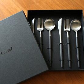クチポール Cutipol GOAシリーズ マットシルバー ギフトセット 6ピース(ディナーナイフ、ディナーフォーク、テーブルスプーン各2本)