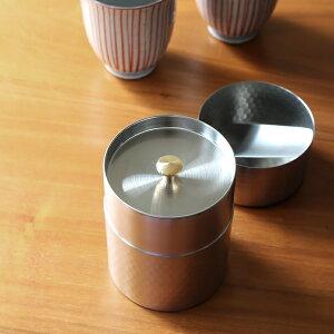 茶筒 槌目模様 茶箕付き 100g 純銅製 ステンレス製 日本製 緑茶 紅茶 コーヒー豆 保存容器<京都匙亀>
