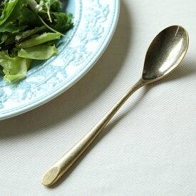 ヴィンテージ風 カトラリー アンティーク ゴールド 懐 KAI デザートスプーン(テーブルスプーン)【メール便選択可】