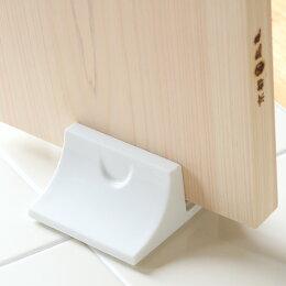 LOLOまな板たてロロまな板用スタンド34581-3