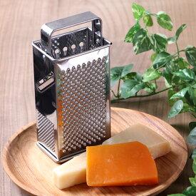 食洗機対応 ステンレス製 四面グレーターS ビアンキ BIANCHI イタリア製 チーズグレーター 削り器 おろし金