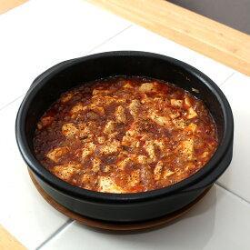 レガス テラコッタ カスエラ 25cm 直火で温められる耐熱調理皿 Regas スペイン製