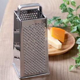 食洗く対応 ステンレス製 四面グレーターL ビアンキ BIANCHI イタリア製 チーズグレーター 削り器 おろし金