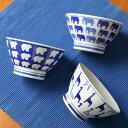 かわいい どうぶつ柄 ゾウ クマ キリン ご飯茶碗 お茶碗 飯碗 波佐見焼 くらわんか椀 磁器 LT5