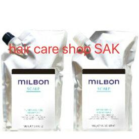 グローバル ミルボン ピュリファイングジェル シャンプー 1000ml 詰替用(MILBON)スカルプ 詰め替え用 レフィル(シャンプーのみの販売になります)