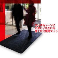 玄関マット(屋内・業務用・吸水)3Mノーマッドベーシックマット(インドア用)【900×1380mm】(3MBASICM)[油店舗床室内激安]