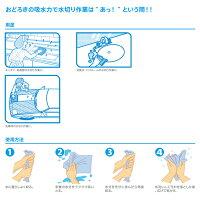 【クロス】吸水ジェイワイパー(シーバイエス)5枚入[お掃除浴室ガラスステンレス超吸水]