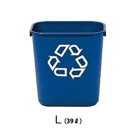デスクサイド リサイクル コンテナL (ラバーメイド)[ごみ箱 ゴミ箱 激安]【代引き決済不可】