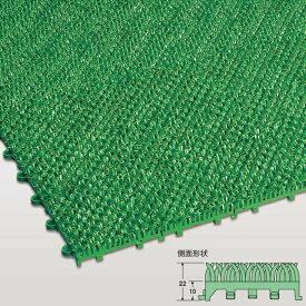 つなげる人工芝 ユニットターフC型(家庭向) 【300×300mm】(テラモト MR-002-778-1) [施工が簡単なジョイント式 激安 売れ筋]