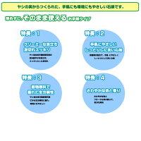【ただいま送料無料!!】(手洗い水石鹸)グリーンeco【18L】(リンレイ)[オフィス商業施設学校幼稚園保育園]