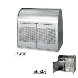 ダストパーキング DP-BR 650L (山崎産業 YW-93L-SB) [ごみ収集庫 ゴミ集積場 保管庫 マンション 激安]【代引決済不可】※運賃別途かかります。