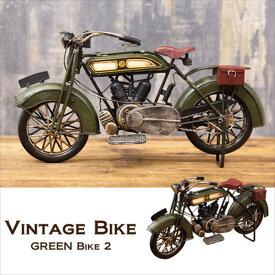 ヴィンテージカー ブリキおもちゃ バイク ハーレー 人気 オブジェ 模型 おもちゃ 世田谷ベース ガレージ / GREEN バイク