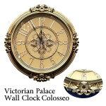 掛時計壁掛け時計アンティークヨーロッパ調レトロおしゃれ高級ローマビクトリアンパレス/ウォールクロックコロッセオ