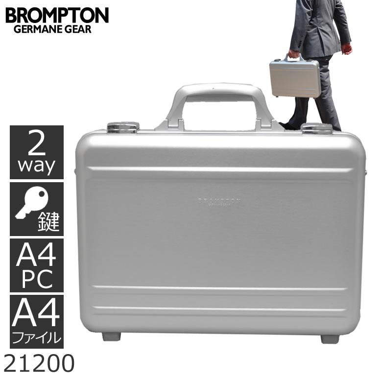 アタッシュケース アルミケース a4 アルミ ビジネス 軽量 鞄 ブリーフ アルミ合金 アルミアタッシュケース パソコン ブリーフケース メンズ◇