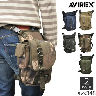 avirex avirex leg bag leg port shoulder bags waist bags waist pouch 2-way also bag military brand men's-women's-(bag / satchel / fashion / men / store / Rakuten)