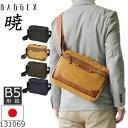BAGGEX バジェックス ショルダーバッグ メンズ | 日本製 合皮 斜めがけ 軽量 B5 横型 ブラック ダークブラウン ネイビー キャメル 暁シリーズ 131069 メンズ・クリスマス・プレゼント