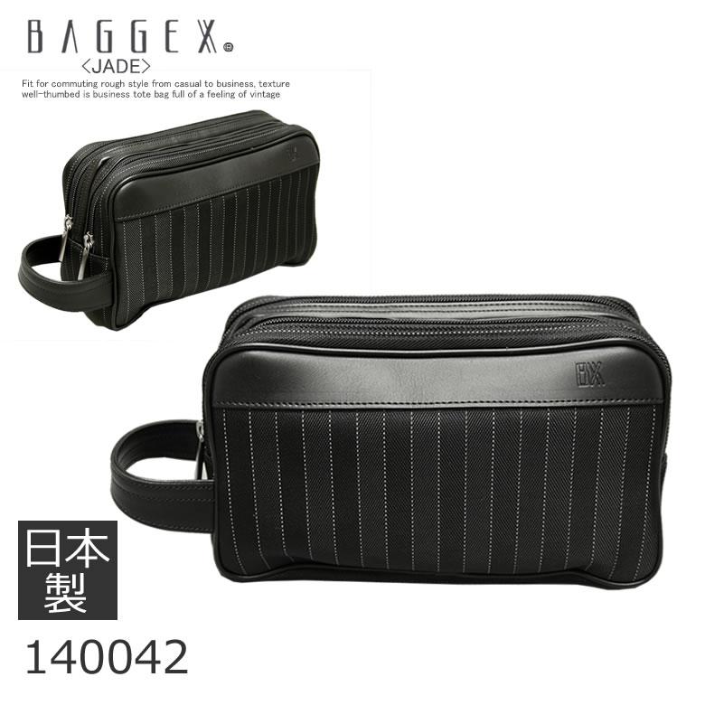 BAGGEX バジェックス セカンドバッグ メンズ 日本製 ダブルファスナー ナイロン ブラック ブラウン ジェードシリーズ 140042