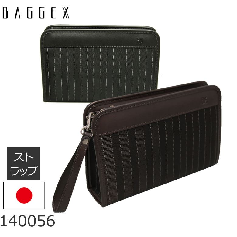 BAGGEX バジェックス セカンドバッグ メンズ 日本製 薄マチ ナイロン ブラック ブラウン ジェードシリーズ 140056