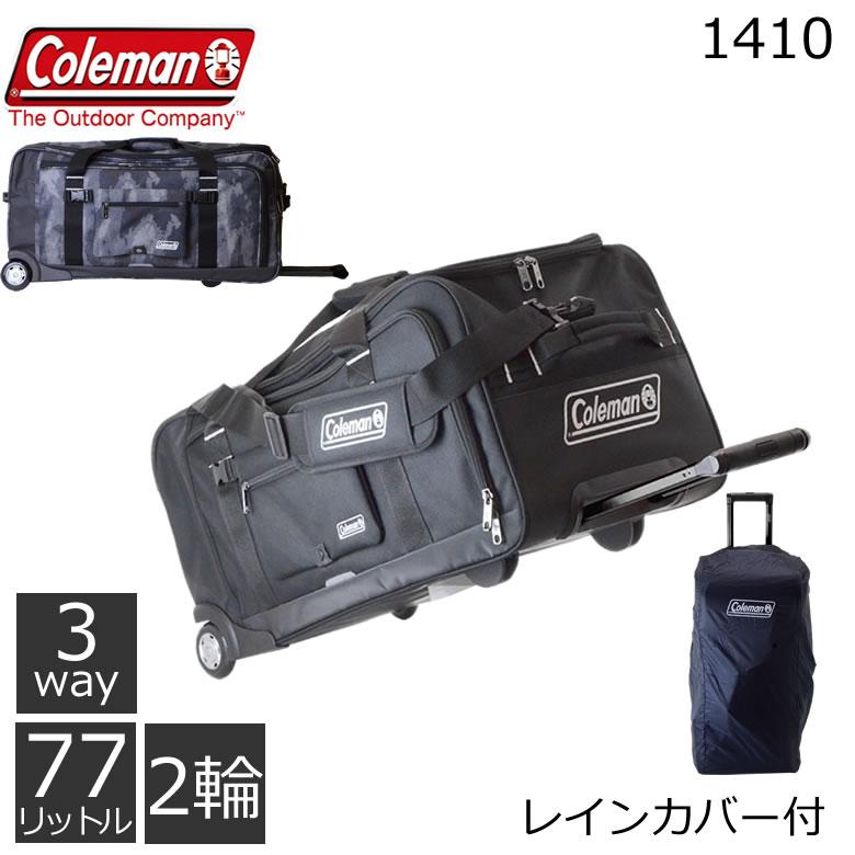 送料無料 Coleman コールマン 3wayボストンキャリーバッグ ソフトキャリー メンズ レディース 旅行 修学旅行 ウインタースポーツ 部活 合宿 ブラック 黒 77L 横幅70cm 1410