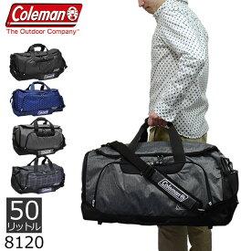 Coleman コールマン Bostonbag MD 50L ボストンバッグ 旅行 修学旅行 3泊 スポーツバッグ 旅行バッグ トラベル Mサイズ 2wayバッグ ショルダーバッグ 50リットル 人気 ブランド メンズ・レディース・バレンタイン・ホワイトデー・新生活ホワイトデー・新生活