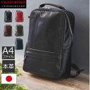 CROSSROAD クロスロード リュック メンズ 革 バッグ 豊岡鞄 日本製 A4 リュックサック ブラック レッド チョコ グリー…