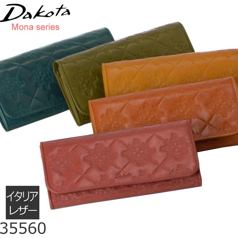 送料無料 Dakota ダコタ 財布 長財布 かぶせ レディース 本革 ピンク キャメル グリーン マスタード ブルー モナシリーズ 35560