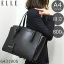 リクルートバッグ レディース 合皮 ELLE エル | a4 軽い 軽量 自立 日本製 就活 バッグ ビジネスバッグ リクルート 就…