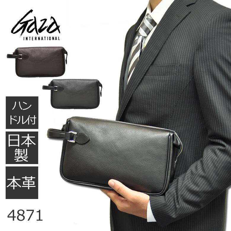 青木鞄 GAZA DINALY セカンドバッグ メンズ 本革 ブラック ブラウン 日本製 4871