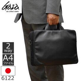 GAZA LOAM 牛革 2本手 ソフト 【ビジネスバッグ】 ブランド 人気 革 A4ファイル 2way メンズ・敬老の日・プレゼント