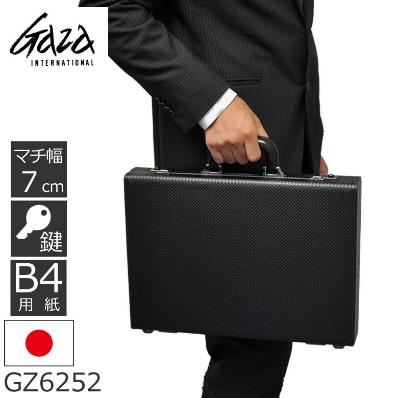 GAZA ガザ アタッシュケース 軽量 日本製 合皮 革 b4 ビジネスバッグ ビジネスバック B4サイズ アタッシェケース ブリーフケース ビジネス 通販 通信販売 国産 PU メンズ◇(就職活動/カバン/就活/バック)