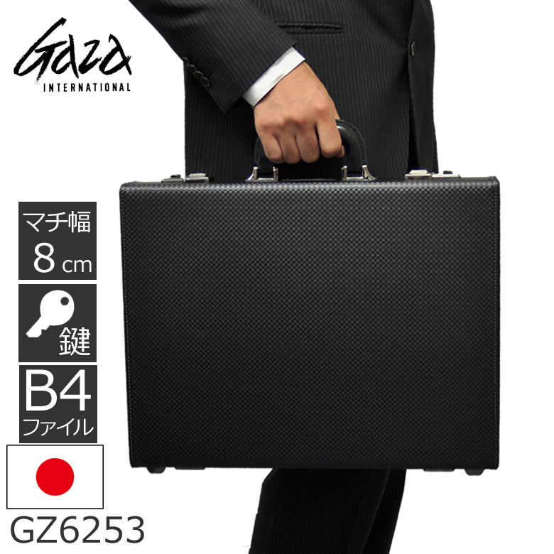 GAZA ガザ アタッシュケース 軽量 日本製 合皮 革 b4 ビジネスバッグ メンズ ビジネスバック B4サイズ アタッシェケース ブリーフケース ビジネス 通販 通信販売 国産 PU メンズ◇