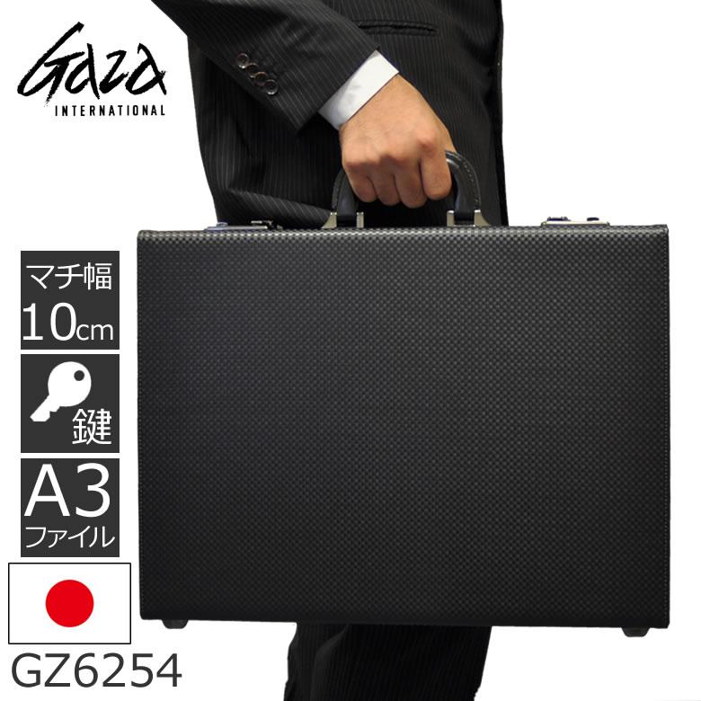 GAZA ガザ アタッシュケース 鍵 軽量 ブラック アタッシェケース 日本製 合皮 革 レザー a3 ビジネスバッグ メンズ ビジネスバック ブリーフケース ビジネス 仕事 鞄 カバン メンズ◇