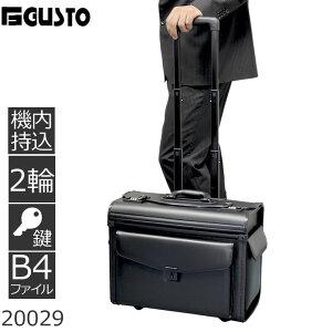 パイロットケース キャリーケース 機内持ち込み サイズ キャリーバッグ フライトケース アタッシュケース 軽量 ビジネスバッグ ビジネスキャリー メンズ・父の日・プレゼント (バッグ/かば