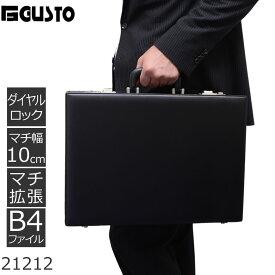 アタッシュケース メンズ ビジネスバッグ アタッシェケース B4ファイル 合皮 マチ拡張 GUSTO ガスト メンズ・バレンタイン・新生活