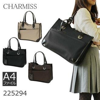 女士商务包女士家流行的女性通勤袋工作业务 A4 尼龙肩 CHARMISS 莱拉魅力莱拉业务回袋存储妇女销售命中路-