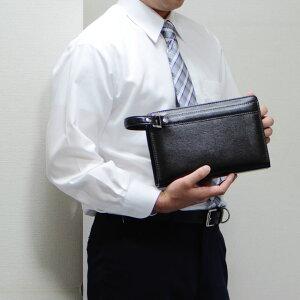 セカンドバッグ