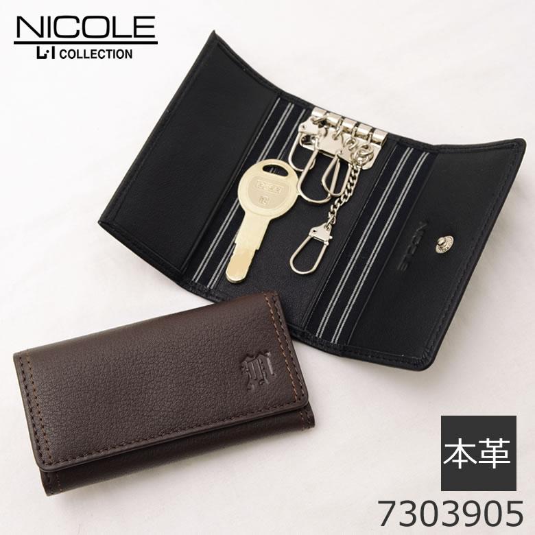 NICOLE ニコル キーケース メンズ ブランド 本革 4連 ブラック チョコ 7303905