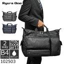 楽天市場 ビジネスバッグ ブランド Ryu Sone リューズワン バッグ財布の目々澤鞄