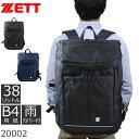 ZETT リュック 大容量 通学 スクールバッグ 中学生 高校生 男子 メンズ ナイロン ブラック ネイビー 20002