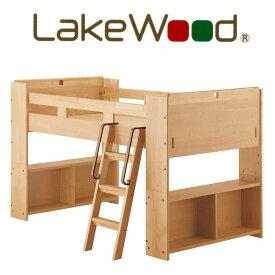 【送料無料】 コイズミ LakeWood 2019年度ミドルベッド レイクウッド天然木アルダー材 SDM-774AN