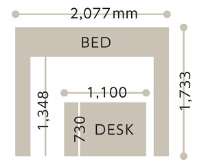【エントリーしてポイント5倍11/1023:59迄】ビルトコンポハイベッドデスク2020年度コイズミ学習机HCM-549SKBKHCM-548SK